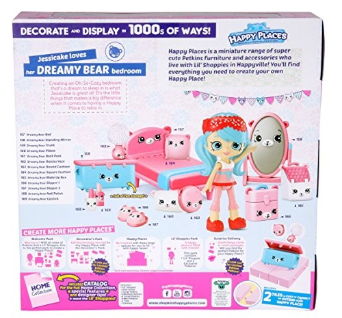 ASIN:B01BIPGS9W TAG:shopkins-fashion-pack-slumber-fun-collection